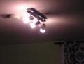 Feuerwehr Energiesparlampe